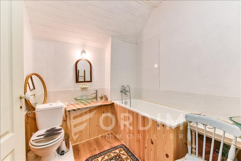Vente maison / villa Saint amand en puisaye 96000€ - Photo 8