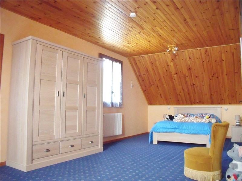 Sale house / villa Brazey en plaine 235000€ - Picture 4