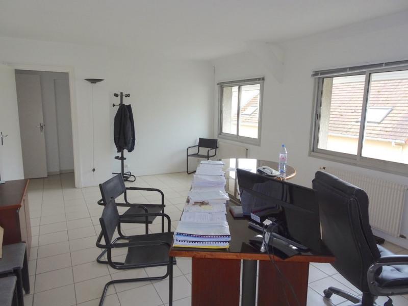 Location Bureau Arcueil 0