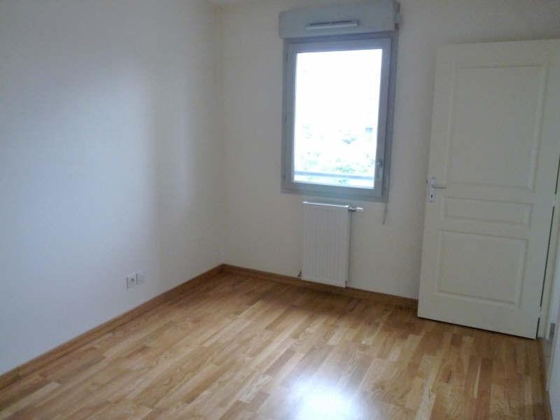 Location appartement Villeurbanne 523€ CC - Photo 4