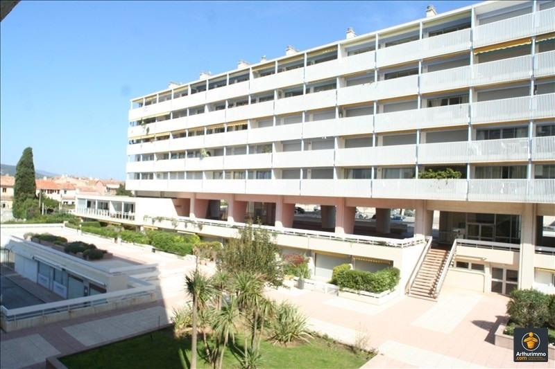 Sale apartment Sainte maxime 252000€ - Picture 1