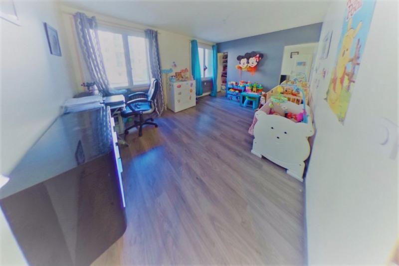 Vente appartement Villeurbanne 267000€ - Photo 3