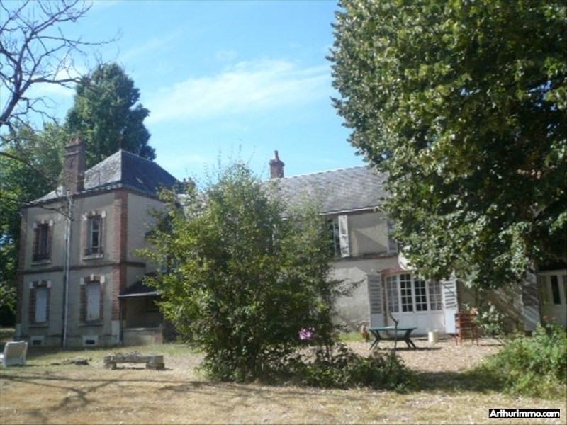 Vente maison / villa Vailly sur sauldre 328000€ - Photo 1