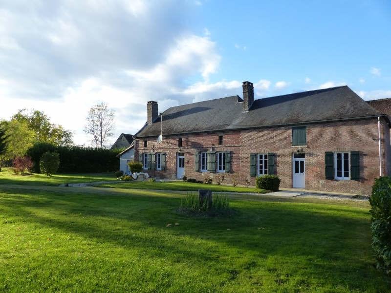 Vente maison / villa Neuvy sautour 149500€ - Photo 9