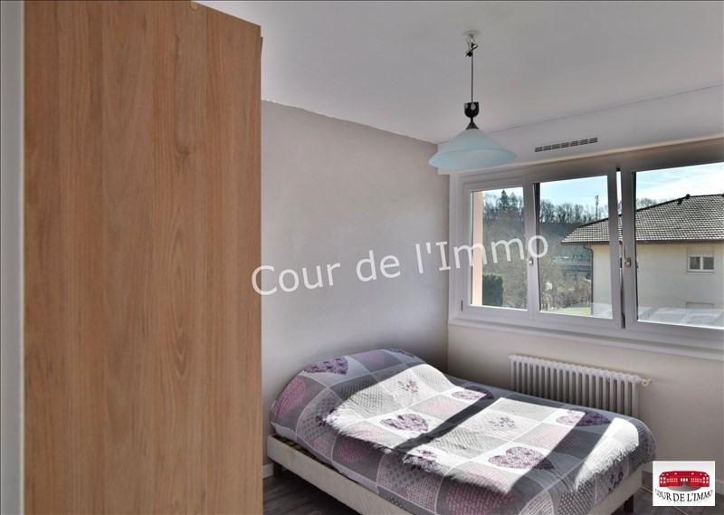 Vente appartement Bonne 235000€ - Photo 4