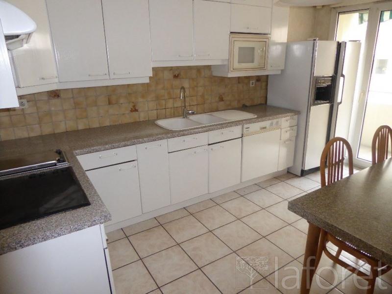 Sale apartment Villeurbanne 315000€ - Picture 3