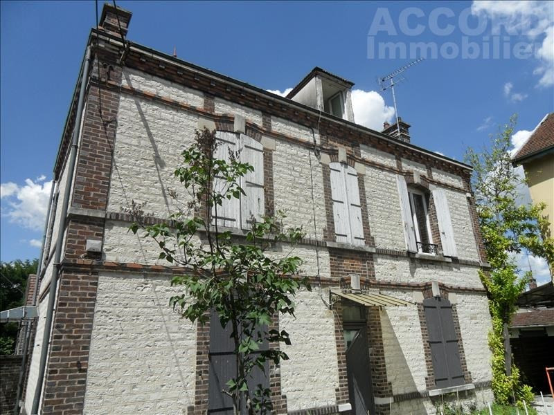 Rental apartment Troyes 345€ CC - Picture 1