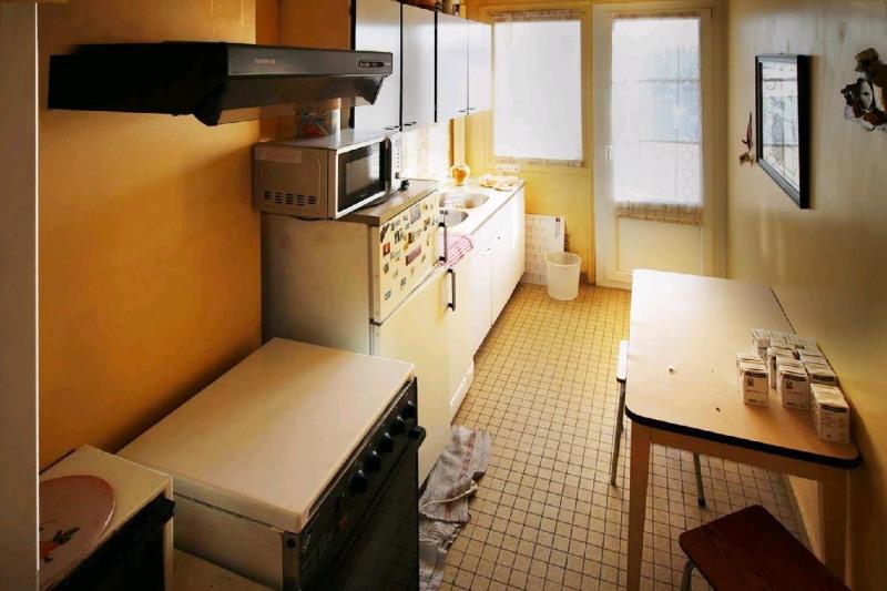 Vente appartement Champigny sur marne 176000€ - Photo 4
