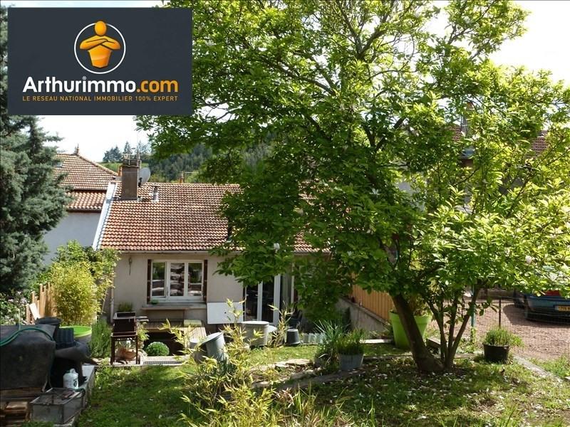 Vente maison / villa St alban les eaux 140000€ - Photo 8