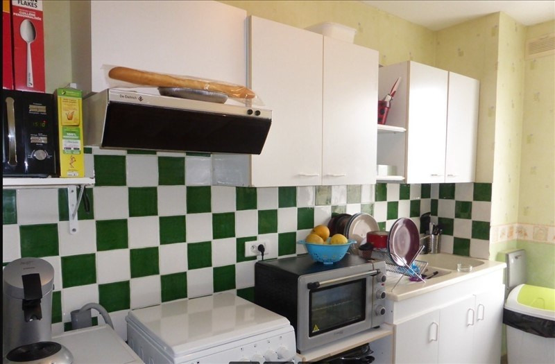 Vente appartement Yzeure 60480€ - Photo 1