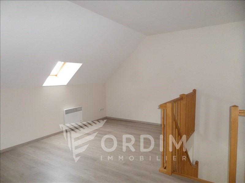Vente maison / villa Sancerre 83000€ - Photo 5