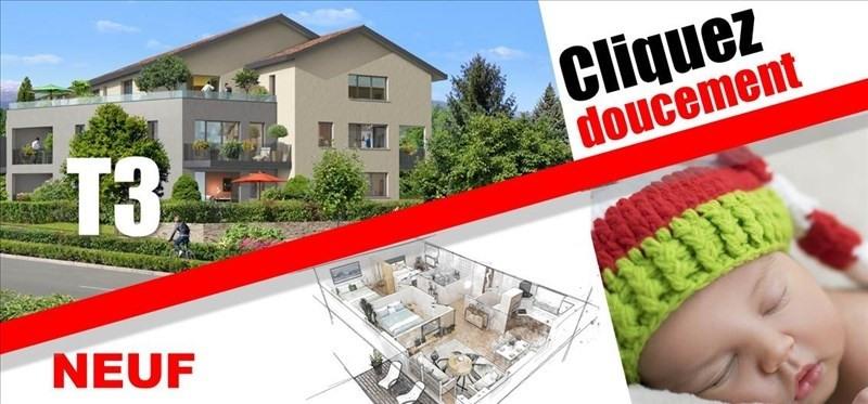 Venta  apartamento Prevessin-moens 320000€ - Fotografía 1