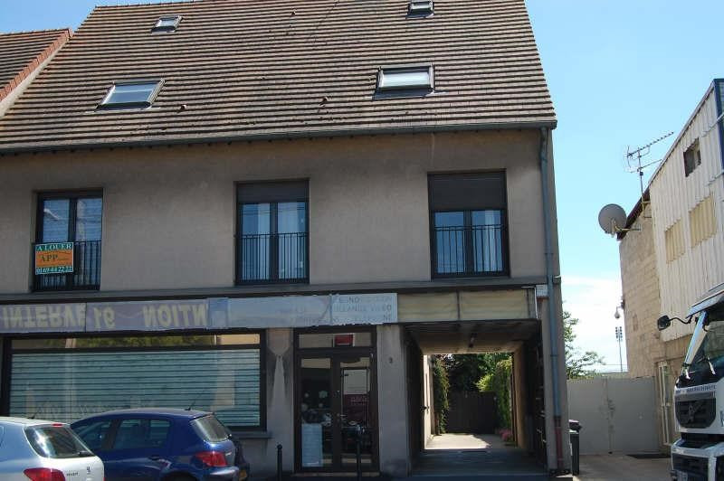 Location appartement Athis mons 567€ CC - Photo 1