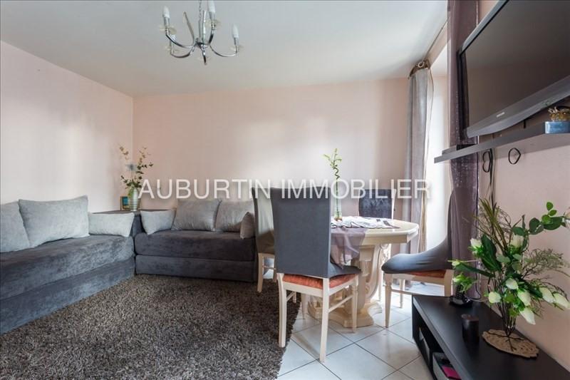 出售 公寓 Paris 18ème 299000€ - 照片 3
