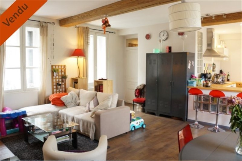 Vente appartement Lyon 4ème 260 000€ - Photo 1