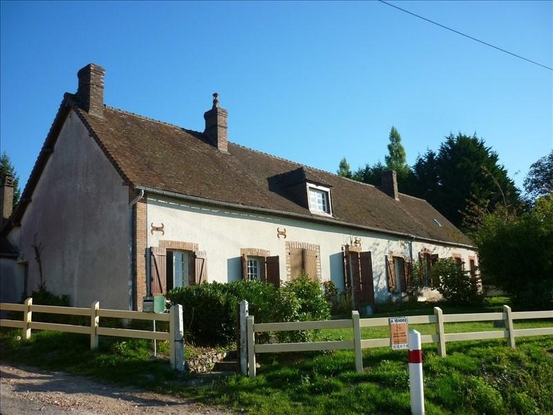 Vente maison / villa Tourouvre 75000€ - Photo 1