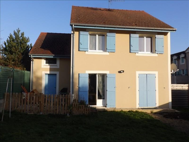 Vente maison / villa Yzeure 154000€ - Photo 1