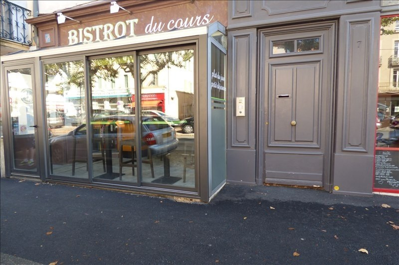 Vente local commercial Romans sur isere 69 000€ - Photo 1