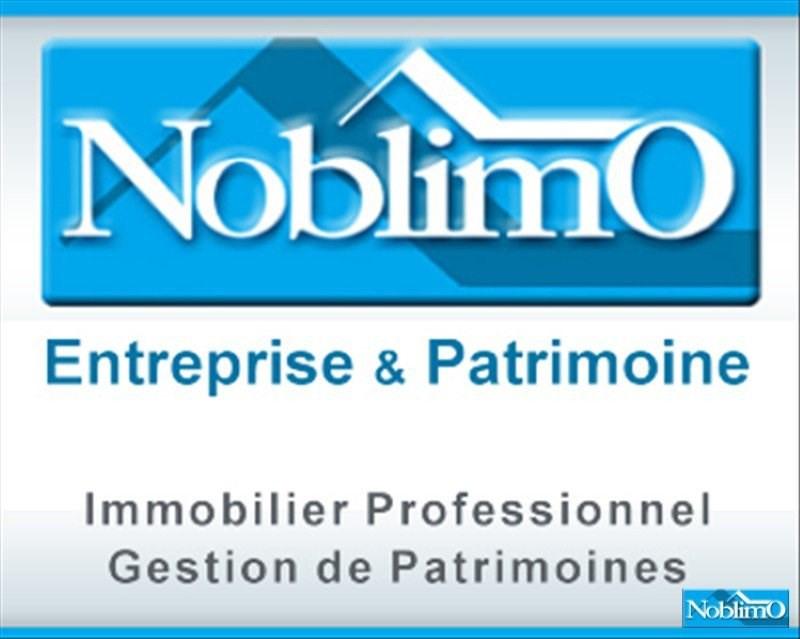 Vente fonds de commerce boutique Monistrol sur loire 47000€ - Photo 1
