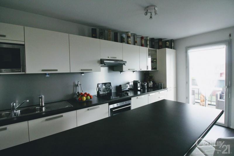Vente appartement Toulouse 235500€ - Photo 3