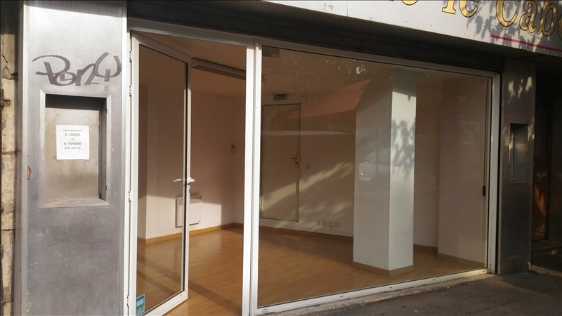 Vente local commercial Toulon 59 950€ - Photo 1