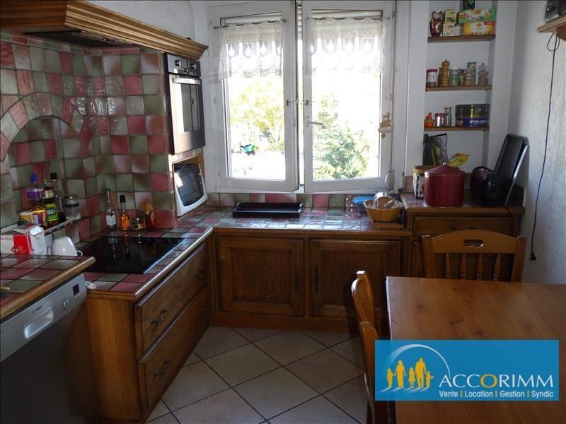 Venta  apartamento Villeurbanne 250000€ - Fotografía 5