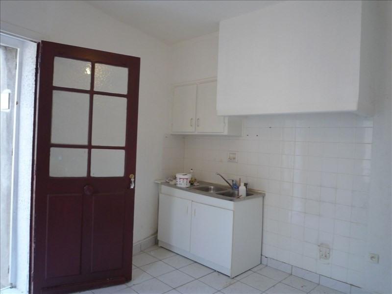 Vente maison / villa Marquixanes 66000€ - Photo 1