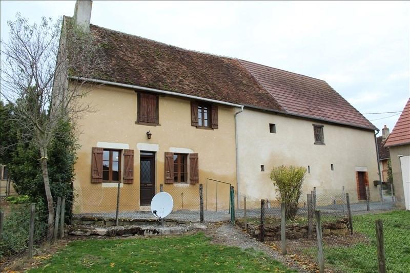 Rental house / villa Sury en vaux 457€ CC - Picture 1
