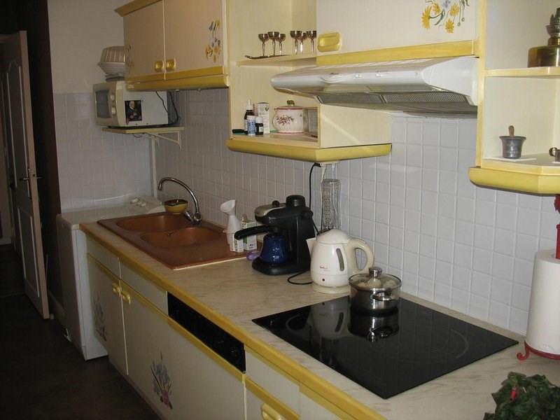Viager appartement Lyon 7ème 102800€ - Photo 3