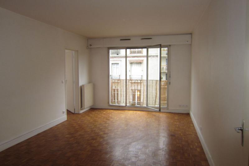 Location appartement Paris 18ème 1341€ CC - Photo 3