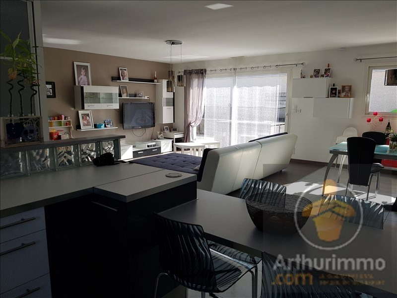 Vente maison / villa Aureilhan 249000€ - Photo 5