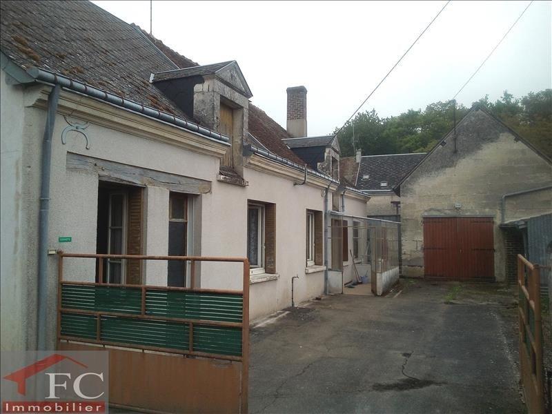Vente maison / villa Vendome 91580€ - Photo 1