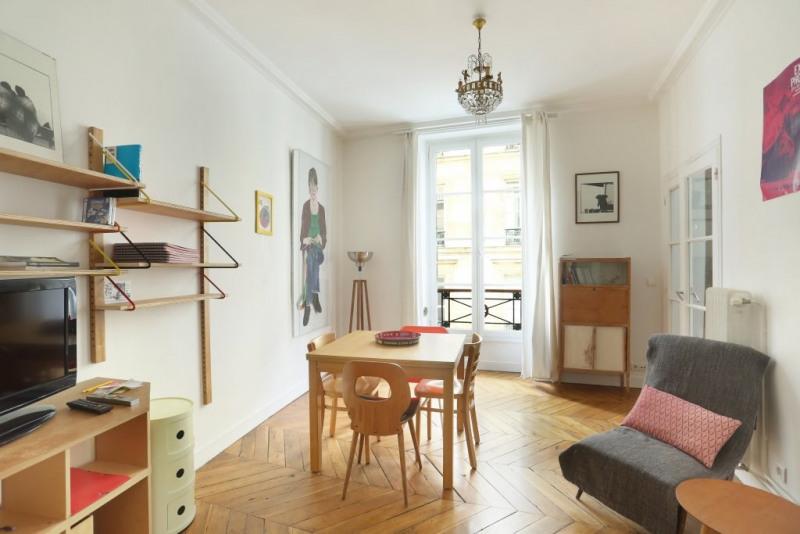 Престижная продажа квартирa Paris 6ème 735000€ - Фото 2