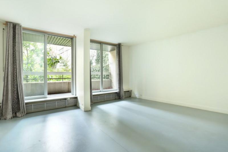 Престижная продажа квартирa Neuilly-sur-seine 425000€ - Фото 3