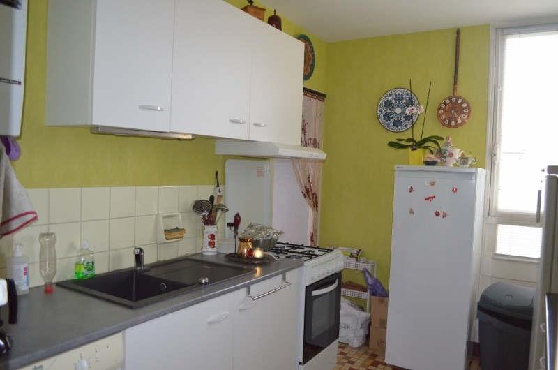 Vente appartement Alencon 65000€ - Photo 1