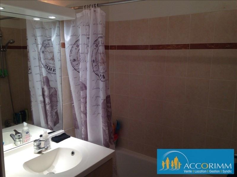 Venta  apartamento Grigny 105000€ - Fotografía 4