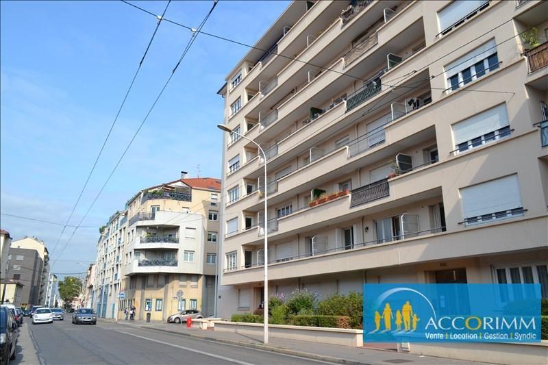 Продажa квартирa Lyon 3ème 220000€ - Фото 1