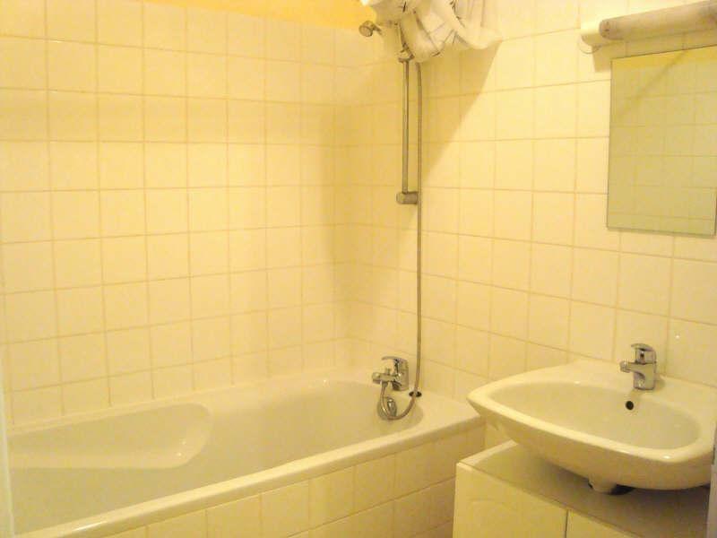 Location appartement Montlucon 370€ CC - Photo 6