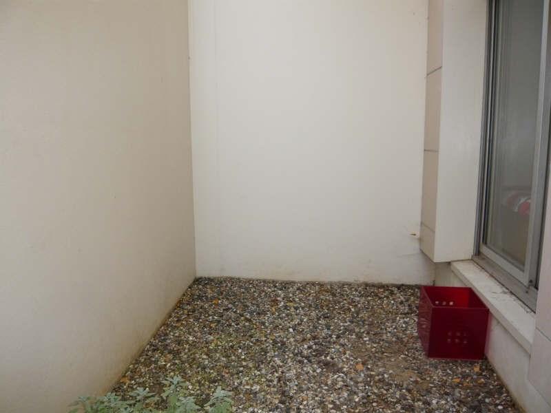 Vente appartement Paris 14ème 150000€ - Photo 8