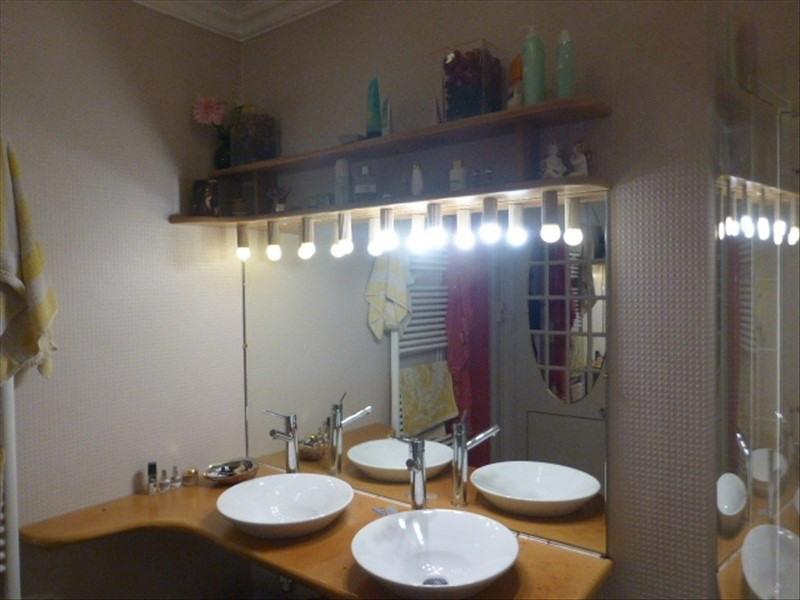 Vente de prestige appartement Rochefort 317000€ - Photo 4