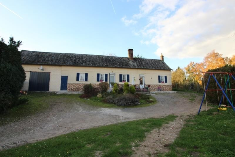 Vente maison / villa Cahon gouy 98000€ - Photo 1