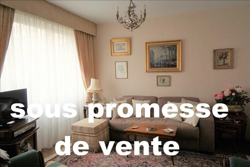 Revenda apartamento Asnieres sur seine 299800€ - Fotografia 1