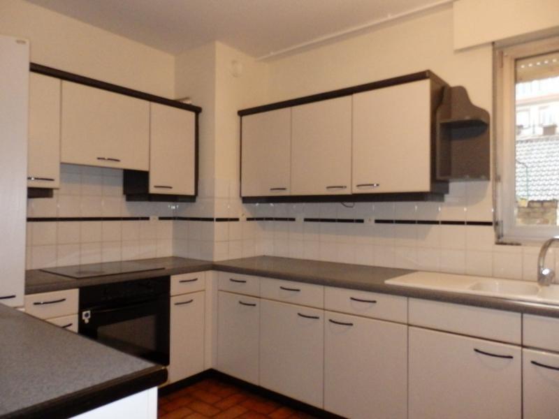 Vente appartement Strasbourg 187000€ - Photo 1