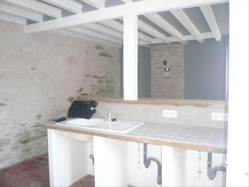Vente maison / villa Sancerre 50000€ - Photo 2