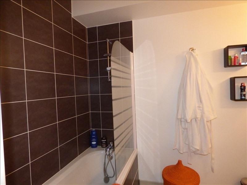 Vente appartement Nantes 328300€ - Photo 5