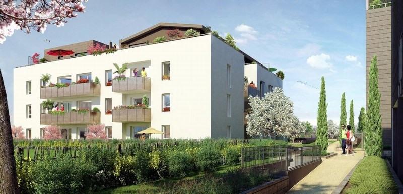 Location appartement St priest 780€ CC - Photo 2