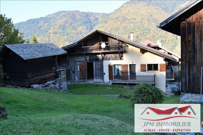 Vendita casa La riviere enverse 296800€ - Fotografia 1