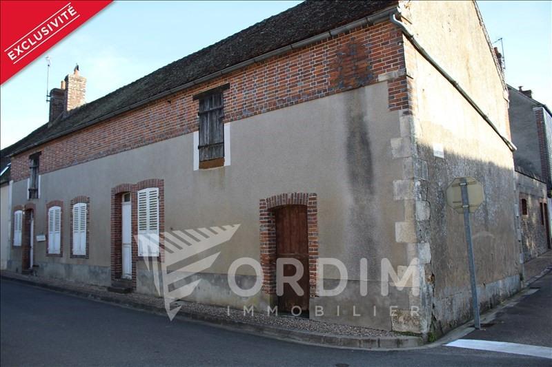 Vente maison / villa St fargeau 30000€ - Photo 1