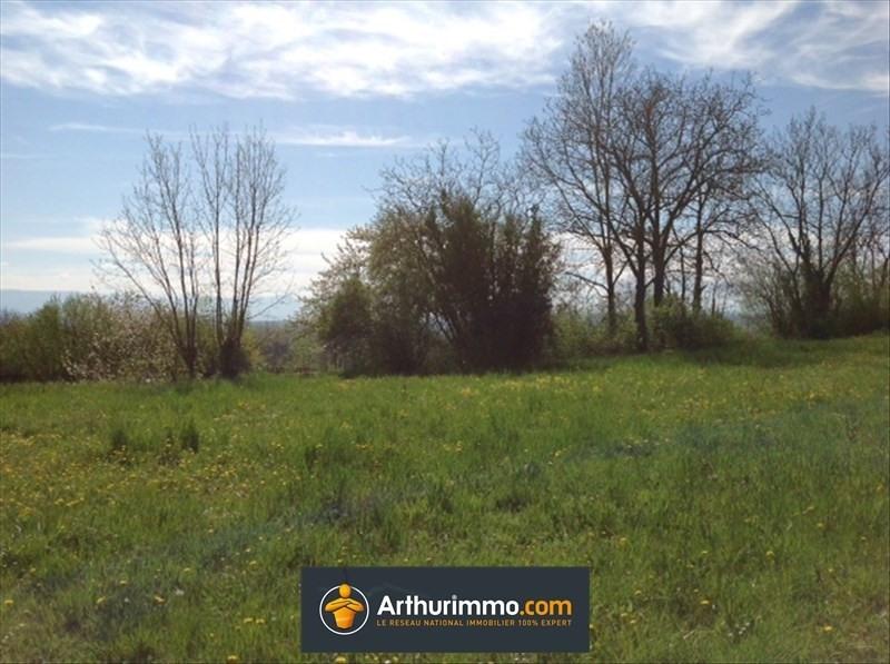 Vente terrain St victor de morestel 88000€ - Photo 3