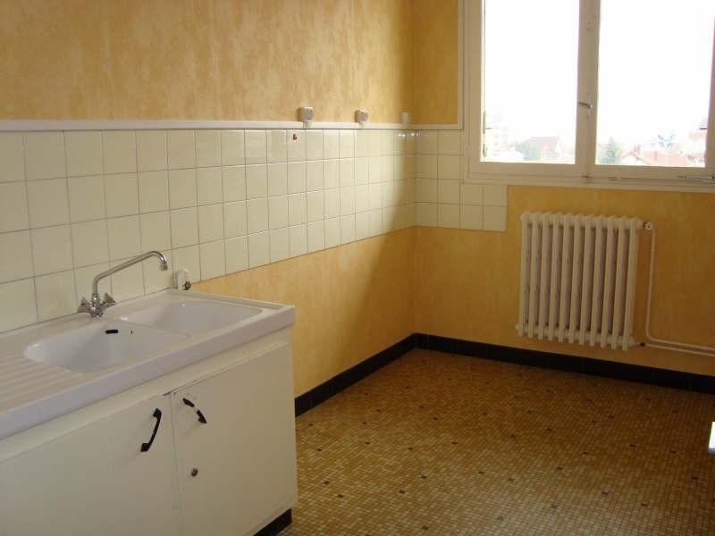 Location appartement Montlucon 453€ CC - Photo 2